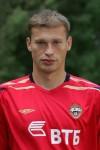 Василий Березуцкий, 2008