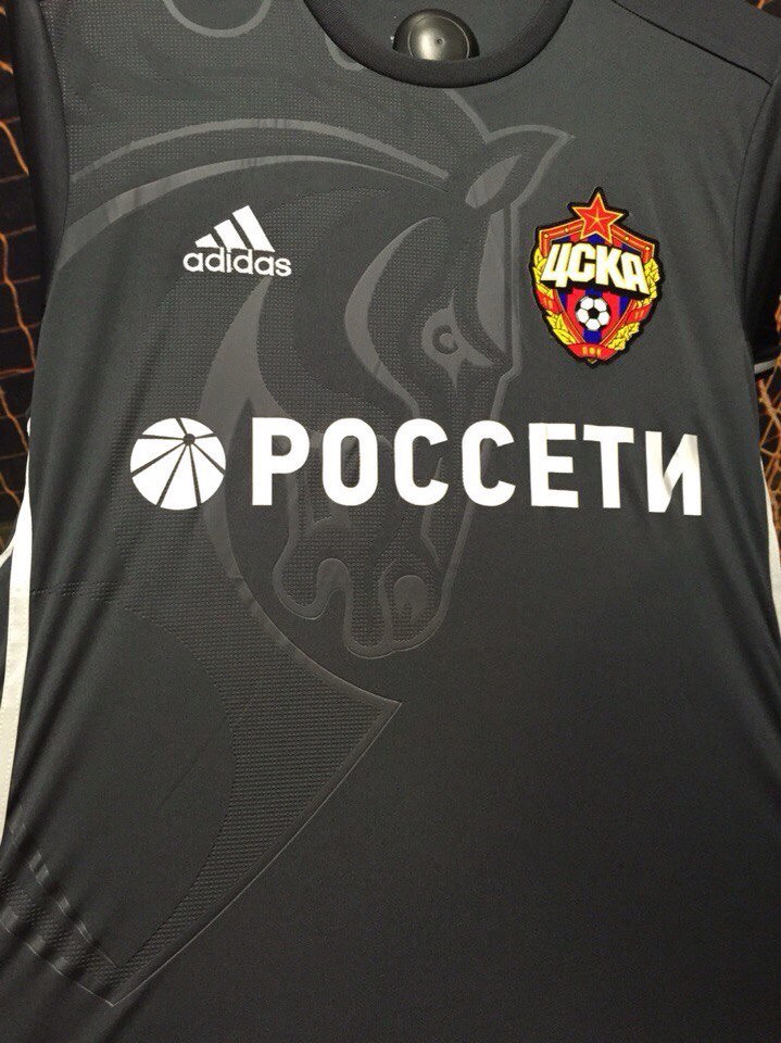 Форма ЦСКА на сезон-2016/17
